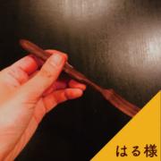 木工ひろばアイコン-02